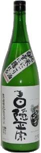 nigori10_03.jpg